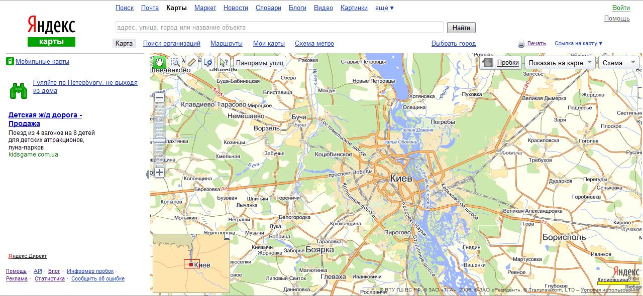 Как сделать скриншот с гугл карт