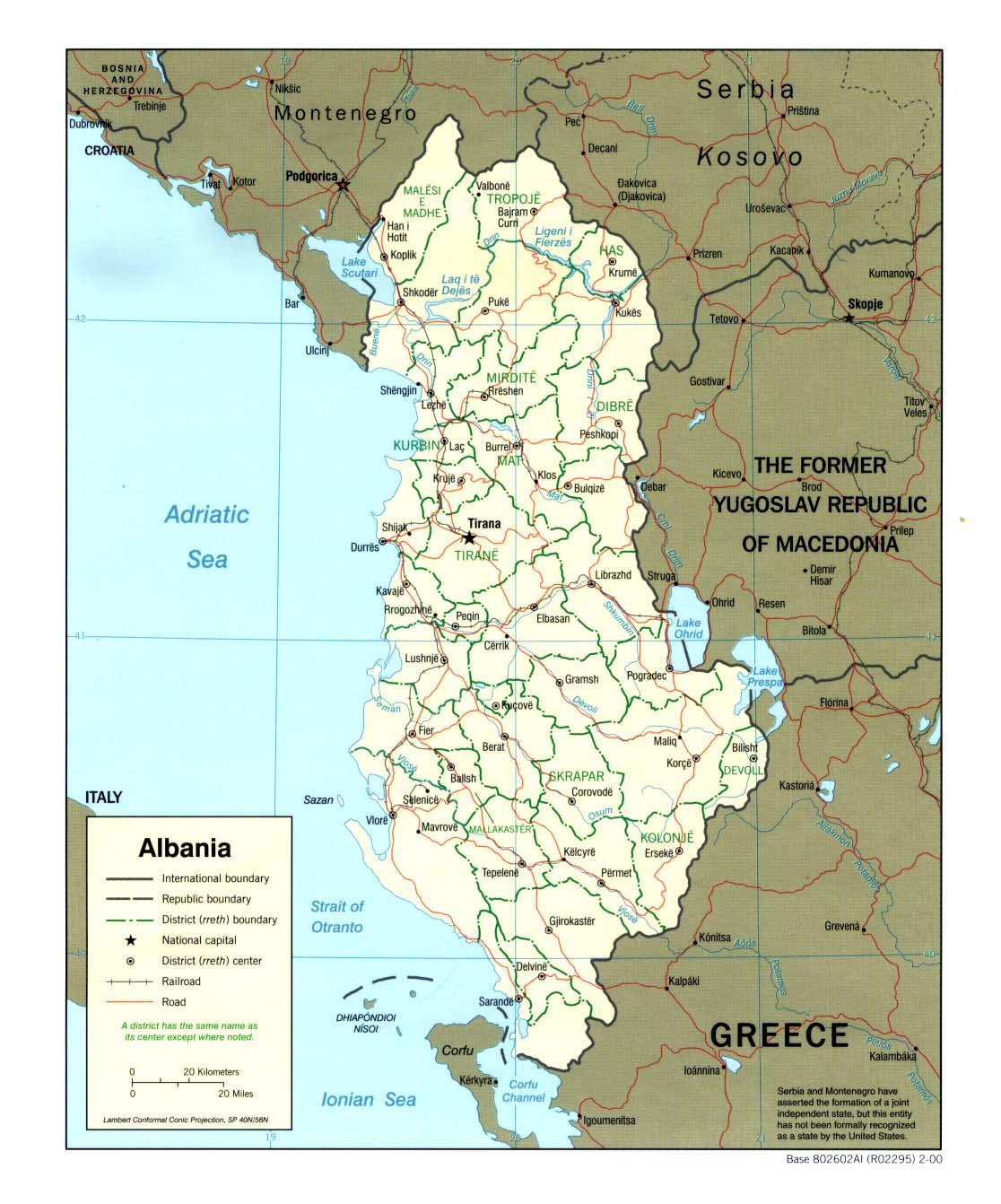 Административно териториальная карта