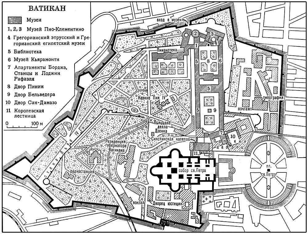 Карта-схема Ватикана.