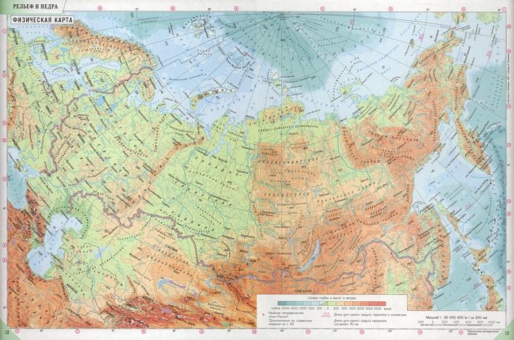 Карта рек россии 4