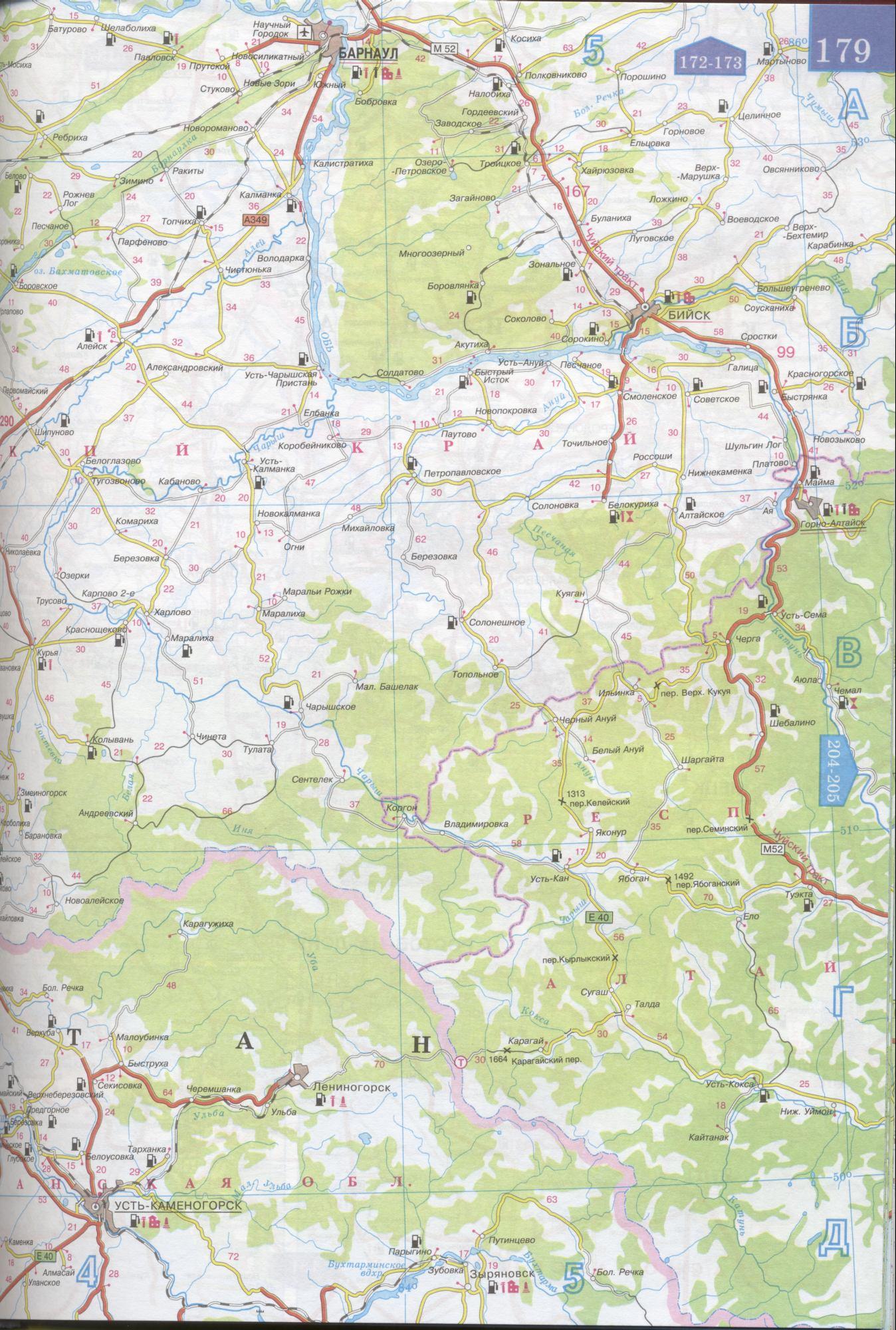 Алтайский край.  Подробная карта авто дорог Алтайского края масштаба 1см 15км.