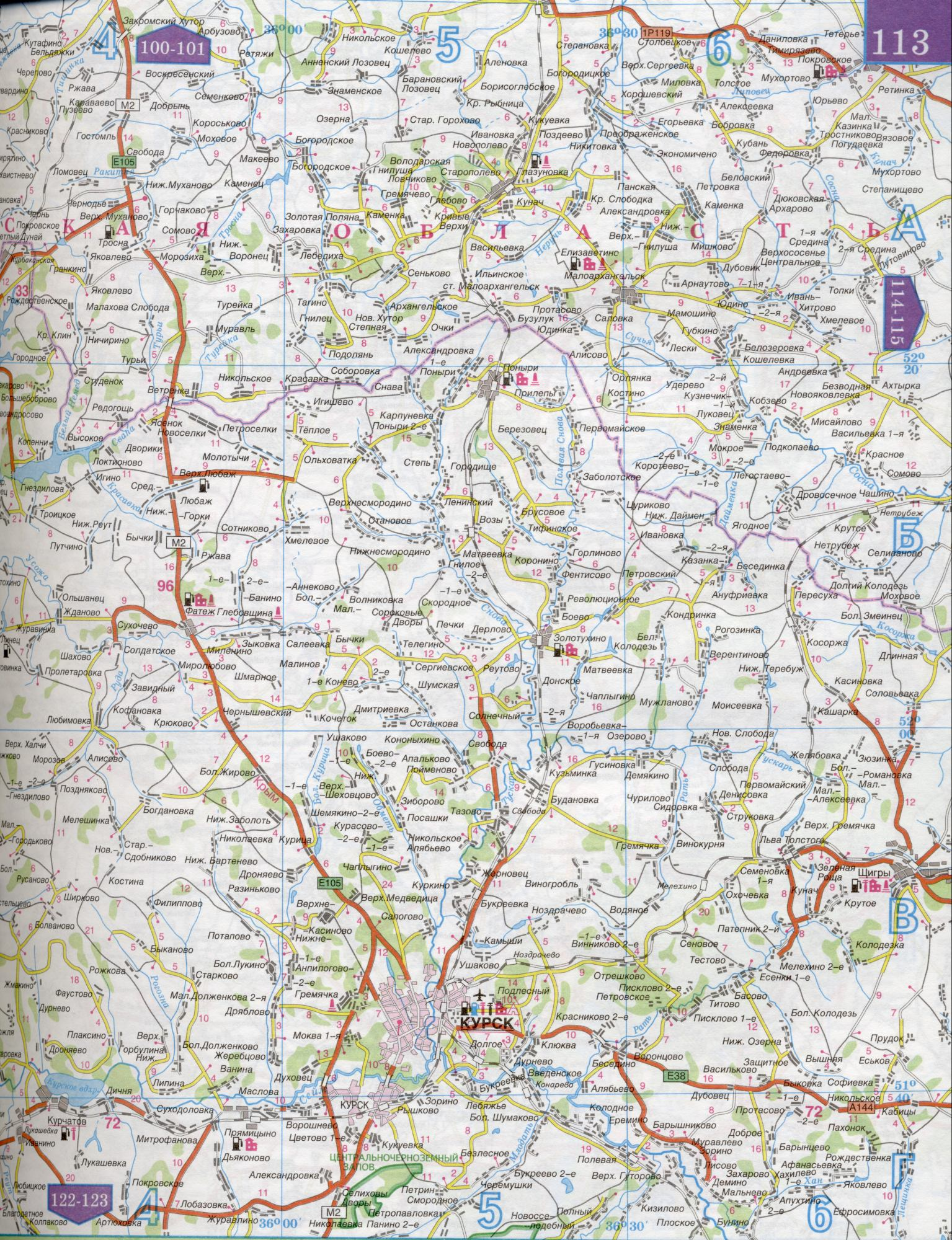 Скачать Карту Автодорог Украины