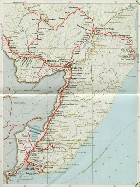 Карта железных дорог.