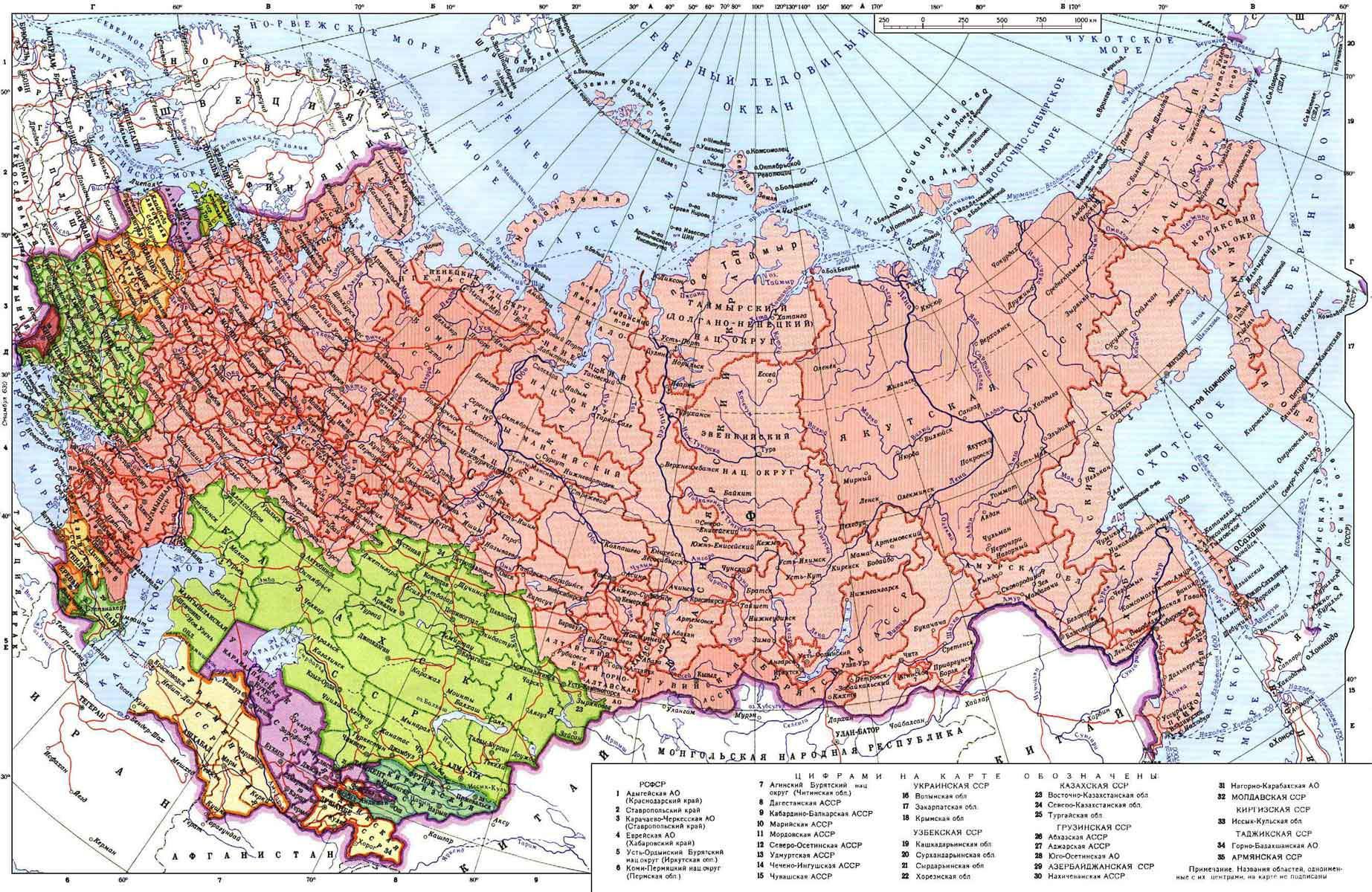 Политическая карта россии скачать бесплатно на компьютер
