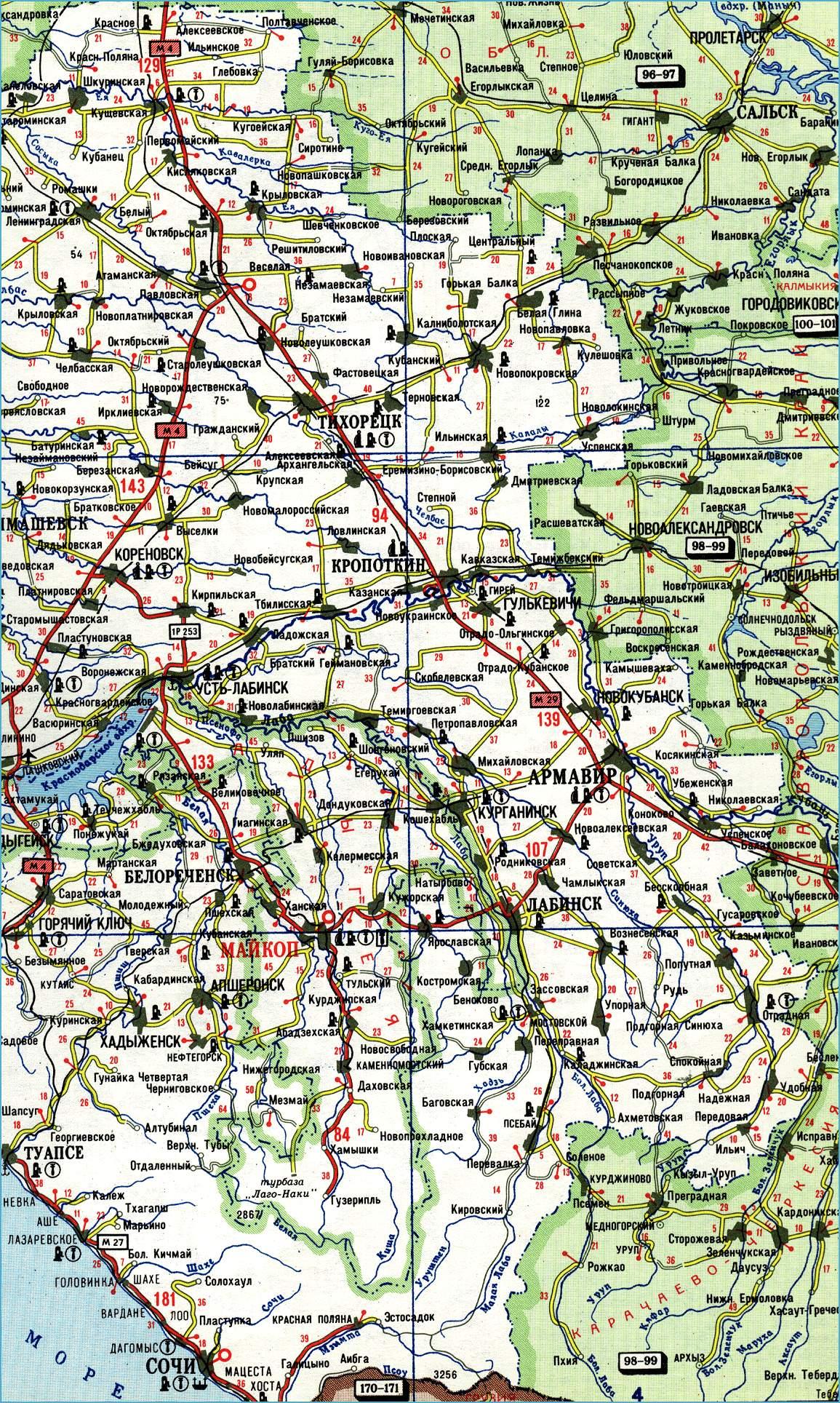 Топографические Карты Генштаба Краснодарский Край