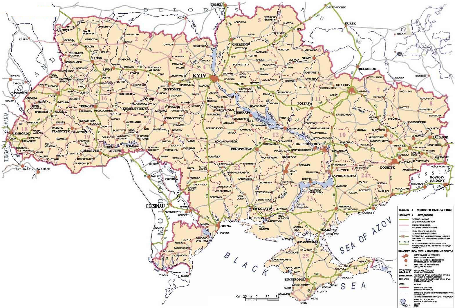 Рекомендуем. Карта Украины Samsung Wave 525 Телефон нормальный