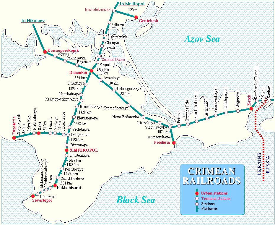 Подробная карта железных Дорог