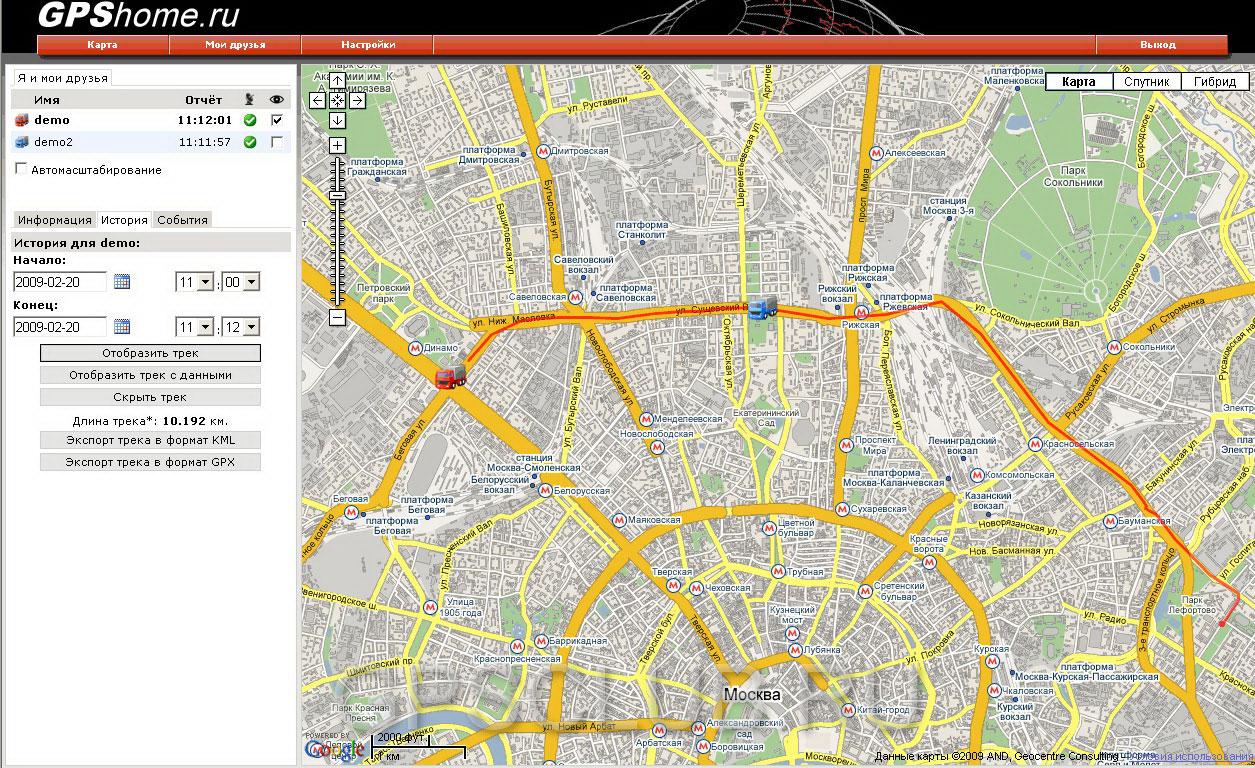 занимаемся карта для автоспутник 2015 бесплатные