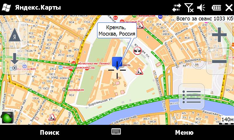 B Яндекс/b. Карты 3.93 для
