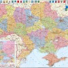 Подробные карты автомобильных дорог Украины (атлас автомобильных дорог), все города и области.