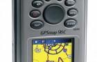 Авиационный навигатор Garmin GPSMAP 96C (Color)