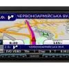 DVD ресивер Kenwood DNX-7540BT с GPS