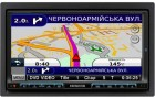 DVD ресивер Kenwood DNX-7540BT с GPS
