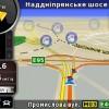 Описание GPS карты для КПК Nav N Go iGO 8 Украина