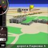 Описание GPS карты для КПК Nav N Go iGO 8 Европа