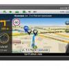GPS навигатор Shturmann Link 500 FM