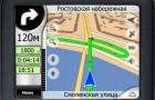 Автонавигатор Ariadna GPS N350