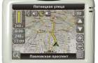 GPS навигатор Atomy YHG-128 C3