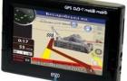 GPS навигатор Ergo GPS 543T