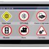ГЛОНАСС/GPS навигатор Explay GN-510