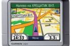Автонавигатор Garmin nuvi 250