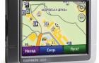 Автонавигатор Garmin nuvi 215