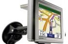 Автонавигатор Garmin nuvi 310