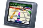 GPS навигатор Garmin nuvi 205 EE