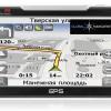 GPS навигатор Global Navigation GN7096