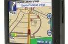 GPS навигатор JJ-Connect 320 A4