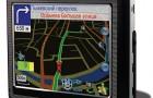 GPS навигатор JJ-Connect 3000