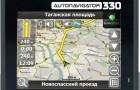GPS навигатор JJ-Connect 330