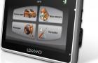 GPS навигатор Lexand Si-512