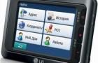Автонавигатор LG LN550