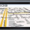 GPS навигатор Mystery MNS-700S