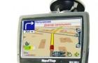 GPS навигатор NaviTop Navi 5011