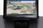 GPS навигатор Pioneer PM 2042