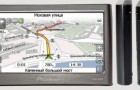 GPS навигатор Pioneer PM 929