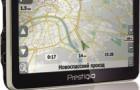 GPS навигатор Prestigio GeoVision 5300