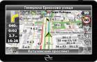 GPS навигатор Treelogic TL-7002BGF AV