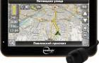 GPS навигатор Treelogic TL-4306BG SLK