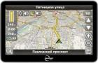 GPS навигатор Treelogic TL-5003BG