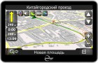 GPS навигатор Treelogic TL-5003BG AV