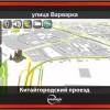 GPS навигатор Treelogic TL-5004BG