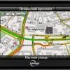 GPS навигатор Treelogic TL-5005GF AV