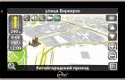 GPS навигатор Treelogic TL-5006BGF AV