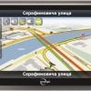 GPS навигатор Treelogic TL-5101BG