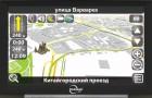 GPS навигатор Treelogic TL-6001BF AV