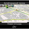 GPS навигатор Treelogic TL-6003BGF AV