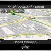 GPS навигатор Treelogic TL-6004BGF AV